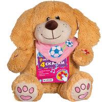 "Интерактивная игрушка ""Песик Спорт"", 25 см, Kribly Boo -"