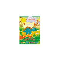"""Гофрированный флуоресцентный картон """"Динозаврик"""" (4 цвета, 4 листа) -"""