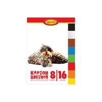 """Цветной картон А4 """"Хищники"""" 8 цветов, 16 листов Limpopo"""