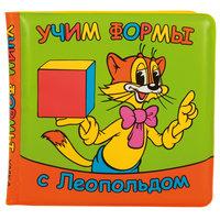 """Книга-пищалка для ванной """"Учим формы с Леопольдом"""" Умка"""