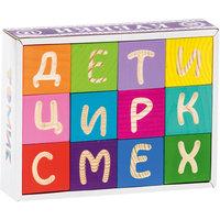 """Кубики """"Веселая азбука"""", 12 штук,Томик"""