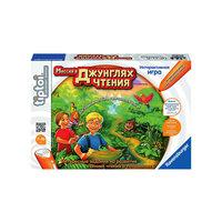 """Интерактивная игра """"Миссия в джунглях чтения""""  (без ручки), Tiptoi Ravensburger"""