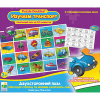 "Пазл ""Изучаем Транспорт"", 50 элементов,  The Learning Journey"
