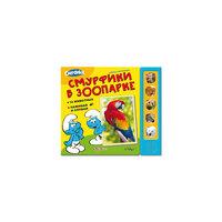 """Книга с 5 кнопками """"Смурфики в зоопарке"""" Азбукварик"""