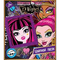 """Набор-панно из цветного песка """"Дракулаура"""", Monster High Centrum"""