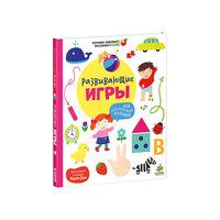 Развивающие игры для любознательных малышей Clever
