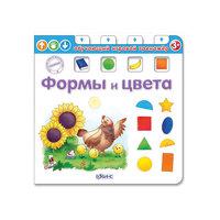 """Обучающий игровой тренажер """"Формы и цвета"""" Робинс"""