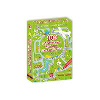 """Карточки """"100 логических игр для путешествий"""" Робинс"""