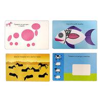 """Развивающие карточки """" Дорисуй. Забавные животные"""" Робинс"""