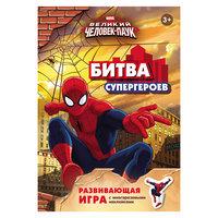 """""""Человек-паук"""" (игра с наклейками), Marvel Росмэн"""