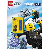 """Книга с мини-конструктором """"Полиция!"""", LEGO City Малыш"""