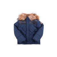 Куртка для мальчика LUHTA