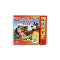 "Книга с 5 кнопками ""Времена года"", Маша и Медведь Умка"