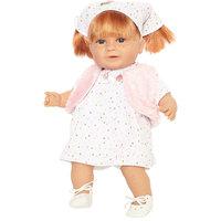 Кукла Рауль, 38 см Rauber