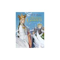 Золотые сказки, А.С. Пушкин (иллюстрации Рейпольского А.) Machaon