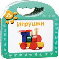 """Развивающая книга """"Игрушки"""" Machaon"""