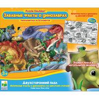 """Пазл """"Забавные факты о Динозаврах"""", 50 деталей, двухсторонний,  The Learning Journey"""
