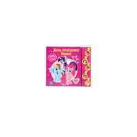 """Книга с 4 кнопками """"День рождения Пинки"""", My little Pony Умка"""