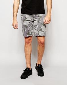 Серые шорты чиносы с камуфляжным принтом ASOS - Серый