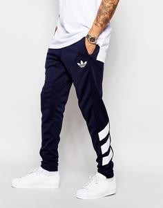 Зауженные джоггеры adidas Originals AJ7672 - Синий