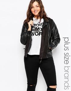Байкерская куртка Junarose - Черный