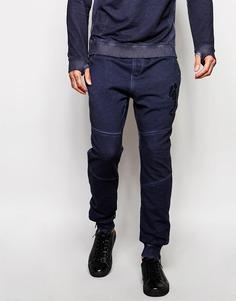 Выбеленные спортивные брюки Religion - Затмение темно-синий