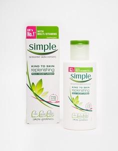 Увлажняющее средство с восстанавливающими свойствами Simple Kind To Skin - 125 мл - Kind to skin