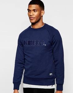 Свитшот Nike FC 718807-451 - Синий