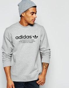 Свитшот с логотипом на груди adidas Originals AJ7243 - Серый