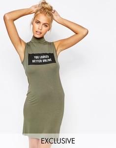 Платье без рукавов Adolescent Better On-line - Хаки светлый