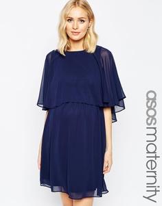 Короткое приталенное платье для беременных с накидкой ASOS Maternity - Слоновая кость