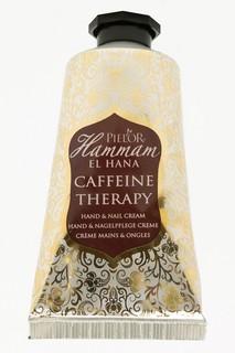 Крем для рук кофе 50 мл Hammam EL Hana