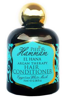 Кондиционер для волос 70 мл Hammam EL Hana
