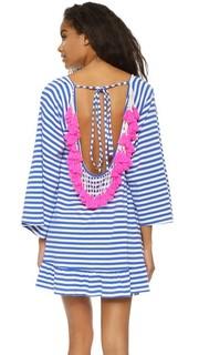 Короткое пляжное платье Indiana в полоску Sundress