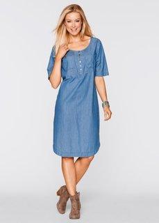 Джинсовое платье с коротким рукавом (голубой) Bonprix