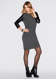 Трикотажное платье с рукавами из искусственной кожи (антрацитовый меланж) Bonprix