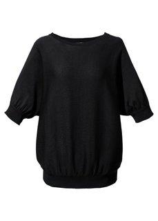Пуловер (морской зеленый) Bonprix