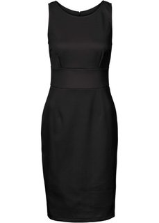 Платье из материала под неопрен (лазурный) Bonprix
