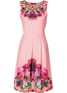 Платье (желтый/различные расцветки) Bonprix