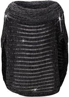 Пуловер (песочный) Bonprix