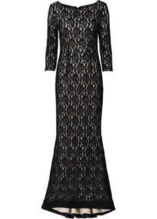 Платье (маджента) Bonprix