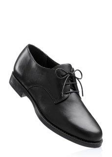 Кожаные туфли (телесный) Bonprix
