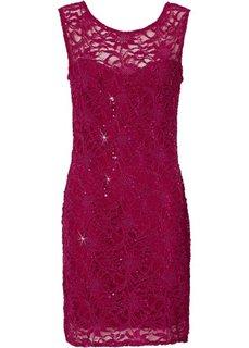 Кружевное платье (экрю) Bonprix