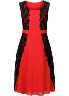 Платье (нежно-голубой/черный) Bonprix