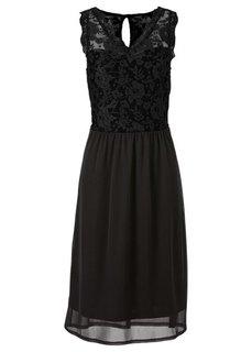 Платье (черный/нежно-розовый) Bonprix