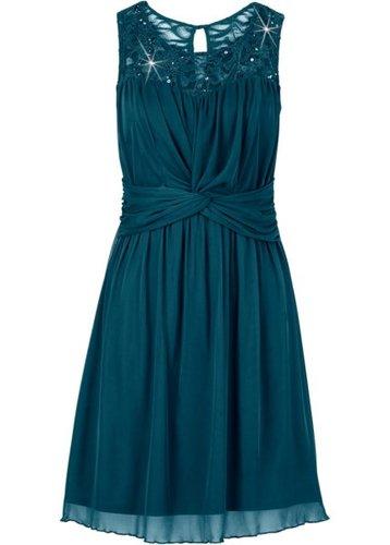 Платье (цвет фуксии)