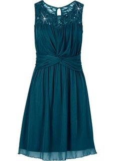 Платье (цвет фуксии) Bonprix