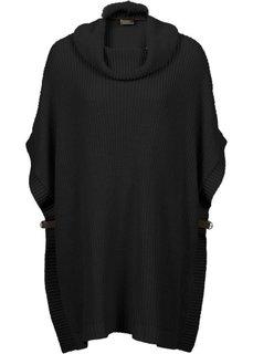 Вязаный пуловер в стиле оверсайз (бежевый меланж) Bonprix