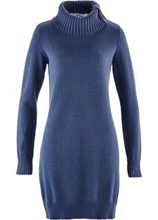 Удлиненный пуловер (темно-изумрудный) Bonprix