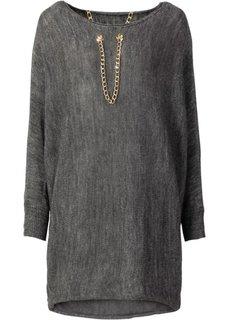 Вязаный пуловер с цепочкой (бежевый) Bonprix